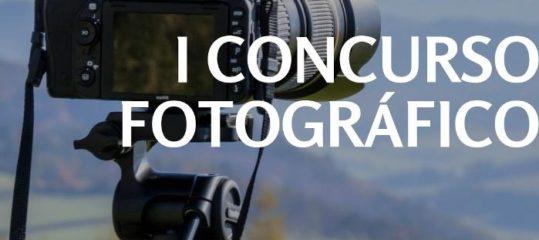 I Concurso fotográfico 'Plasencia Abierta' 2019