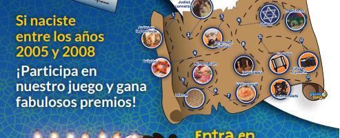 'II Concurso de Microrrelatos de la Red de Juderías de España'