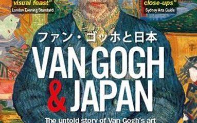 Cine con arte 'Van Gogh & Japan'