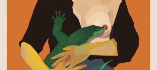 Proyección 'La reina de los lagartos'