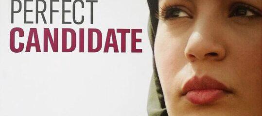Proyección de 'La candidata perfecta'