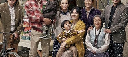 Proyección de la película 'Oda a mi padre'