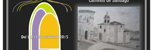 Exposición 'Caminos de Santiago'