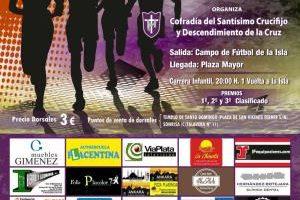 I Carrera Popular Nocturna 'Ciudad de Plasencia'