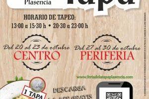 XIII Feria de la Tapa Plasencia 2016